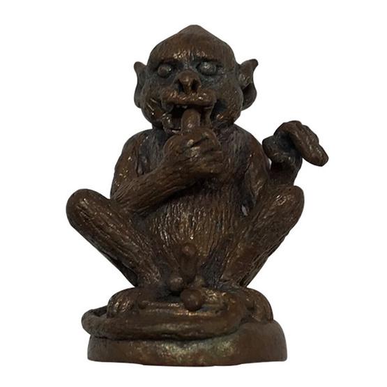 ลิงเรียกทรัพย์ เนื้อทองแดงผิวไฟ