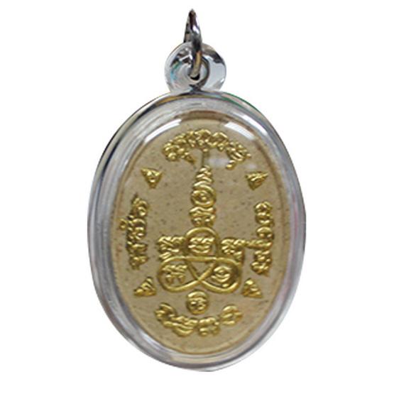 สมเด็จพระเจ้าตากสิน เนื้อผงทิพย์มงคล ปัดทอง เลี่ยมกรอบ ปี 35