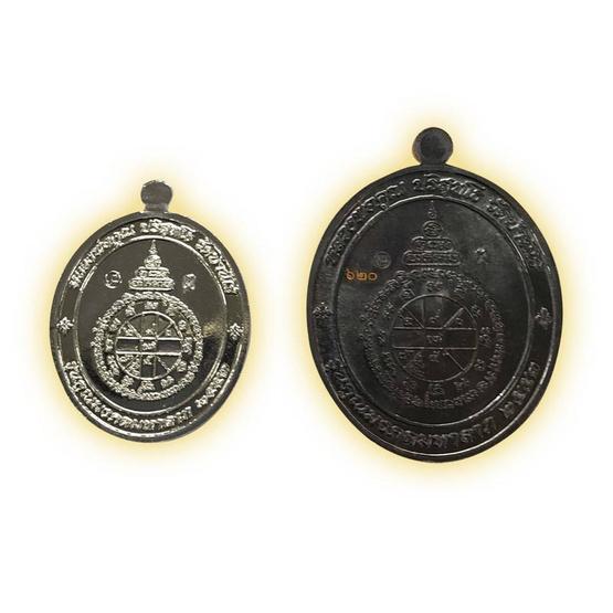 ชุดเหรียญทวิมงคล คูณมงคลมหาลาภ เนื้อทองแดงรมดำ พิมพ์ใหญ่ กะไหล่เงินพิมพ์เล็ก