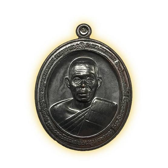 เหรียญทวิมงคล คูณมงคลมหาลาภ เนื้อทองแดงรมดำ พิมพ์เล็ก ปี 53 มีหมายเลยกำกับ