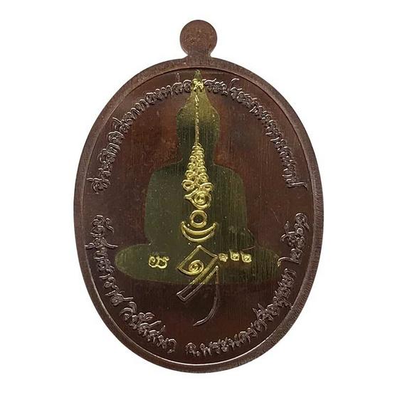 เหรียญพระเจ้าทันใจ เนื้อทองแดงผิวรุ้งสอดไส้ทองฝาบาตร