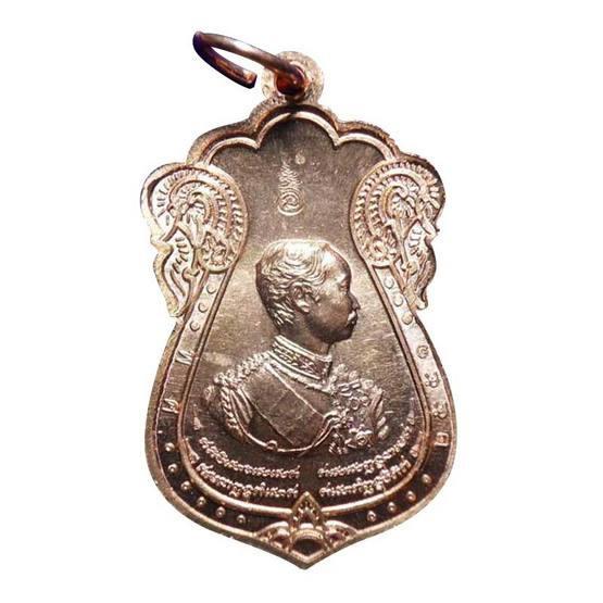 เหรียญเสมาหลวงปู่เอี่ยม หลัง รัชกาลที่ 5 เนื้อทองแดง ปี 52