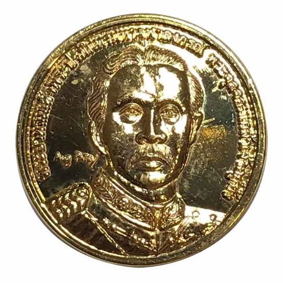เหรียญรัชกาลที่ 5 ที่ระลึก 100 ปี ไกลบ้าน เนื้อกะไหล่ทอง พิมพ์เล็ก ปี 52