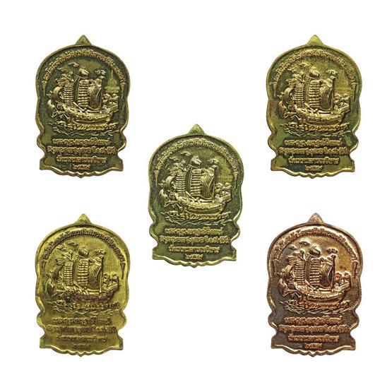 เหรียญนั่งพานหลวงปู่ทวด ชุดกรรมการ 5 องค์