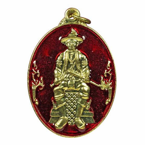 เหรียญสมเด็จพระเจ้าตากสิน หลังดวงตรามหาเดช เนื้อทองทิพย์ลงยาแดง