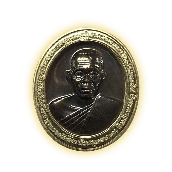 เหรียญทวิมงคล คูณมงคลมหาลาภ เนื้อทองแดงรมดำ ขอบอัลปาก้า พิมพ์เล็ก