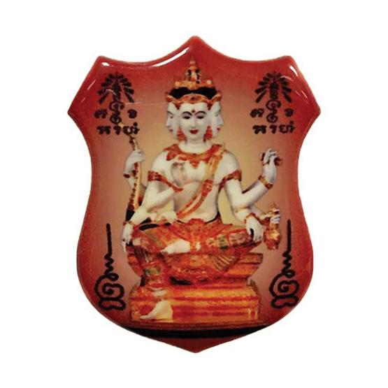 ล็อคเก็ตท้าวมหาพรหม รุ่นธรรมราชามหาลาภ ฉากแดง