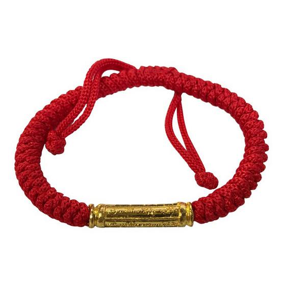 ตะกรุดยันต์หนุนดวง รวยแน่นๆ กะไหล่ทองถักเชือกแดง