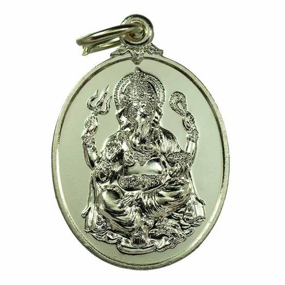 เหรียญพระพิฆเนศ พรประกาศิต เนื้อทองขาว