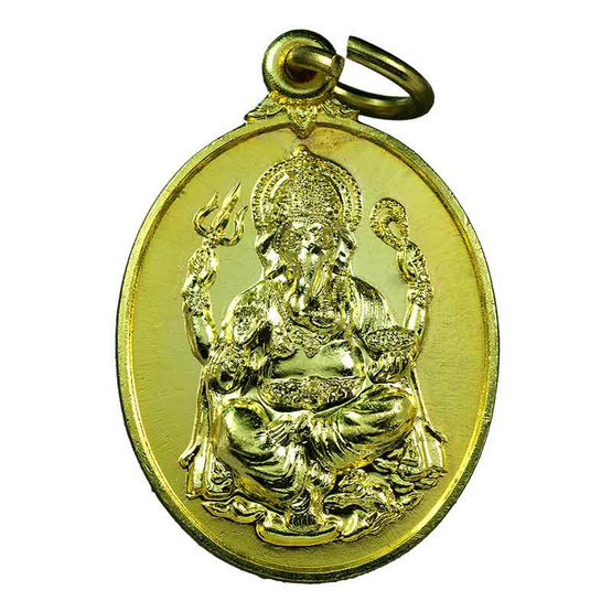 เหรียญพระพิฆเนศ พรประกาศิต เนื้อทองฝาบาตร