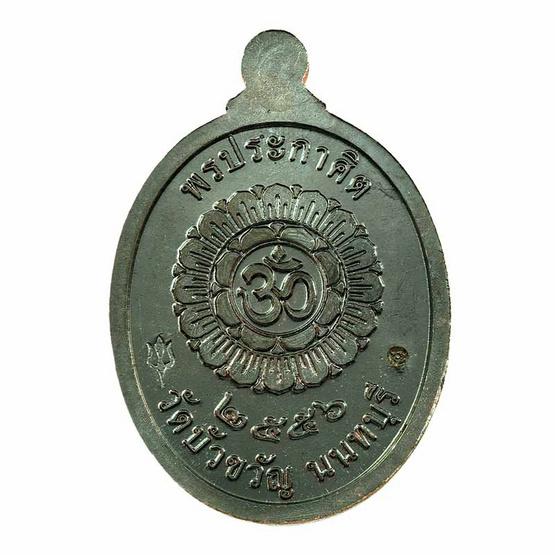 เหรียญเม็ดแตงพระพิฆเนศ พรประกาศิต เนื้อนวโลหะ