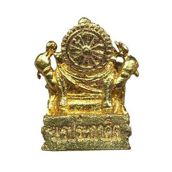 พระพิฆเนศ พรประกาศิต ลอยองค์ เนื้อทองฝาบาตร