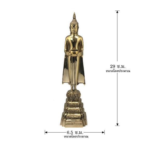 หลวงพ่อวัดบ้านแหลม เนื้อทองเหลืองขัดเงา ขนาดสูง 11.5 นิ้ว