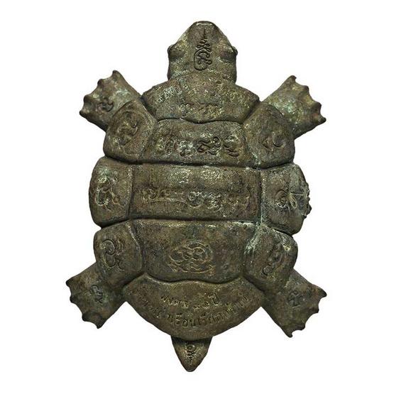 พญาเต่าเรือน เรียกทรัพย์ นำฤกษ์ เนื้อทองระฆังโบราณ