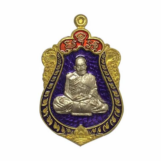 เหรียญมหาบารมีเศรษฐีพันล้าน หลวงปู่ถ้า เนื้ออัลปาก้า หน้ากากทองฝาบาตรลงยา