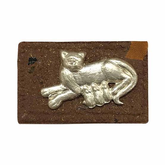 พญาหนูดูดนมแมว อิทธิฤทธิ์ อนาลโย เนื้อผงไม้มงคล หน้ากากเงิน