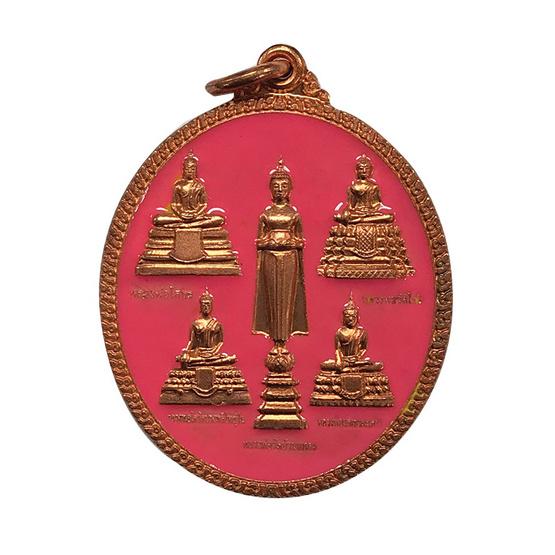 เหรียญหลวงพ่อ ๕ พี่น้อง เนื้อทองแดงลงยา