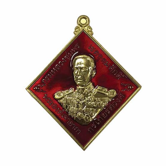 เหรียญกรมหลวงชุมพร รุ่น เหนือฟ้าดิน เนื้อทองฝาบาตรลงยาแดง