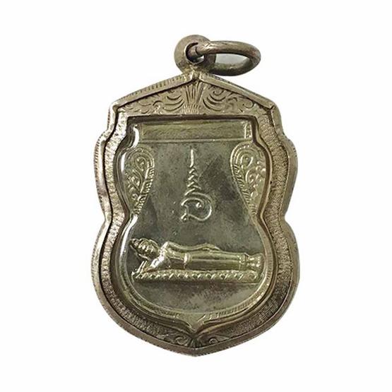 เหรียญเสมาหลวงปู่ทวด วัดบางนอน เนื้ออัลปาก้า กรอบเงิน