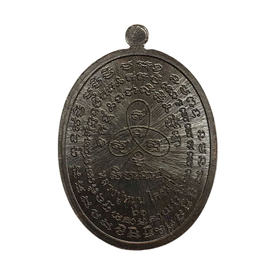 เหรียญรูปไข่ หลวงปู่หมุน ไตรมาส 61 เนื้อดีบุก หน้ากากเงิน ลงยาแดง