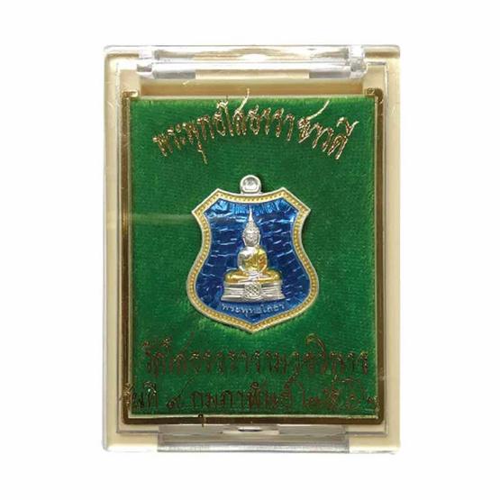 เหรียญหลวงพ่อโสธร วัดโคกขี้หนอน เนื้อเงินลงยาราชาวดี สีฟ้า