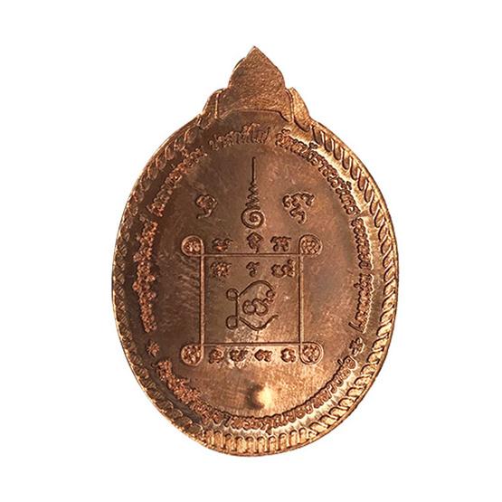 เหรียญหลวงพ่อช้วน วัดหนัง เนื้อทองแดง
