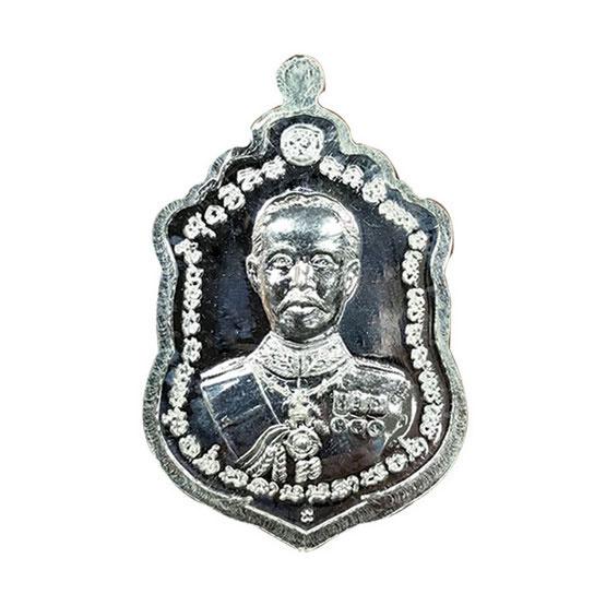 เหรียญเสมาหลวงปู่เอี่ยม รัชกาลที่ 5 เนื้อเงิน