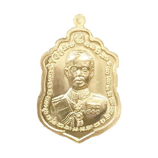 เหรียญเสมาหลวงปู่เอี่ยม รัชกาลที่ 5 เนื้ออัลปาก้า