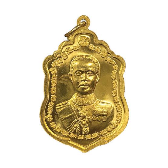 เหรียญเสมาหลวงปู่เอี่ยม รัชกาลที่ 5 เนื้อทองฝาบาตร