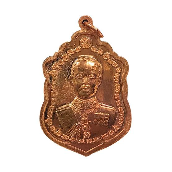 เหรียญเสมาหลวงปู่เอี่ยม รัชกาลที่ 5 เนื้อทองแดง
