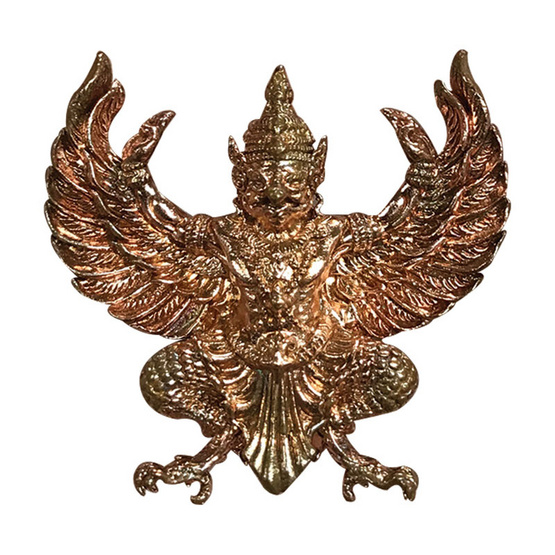 พญาครุฑ คุ้มเกล้า เนื้อทองแดง