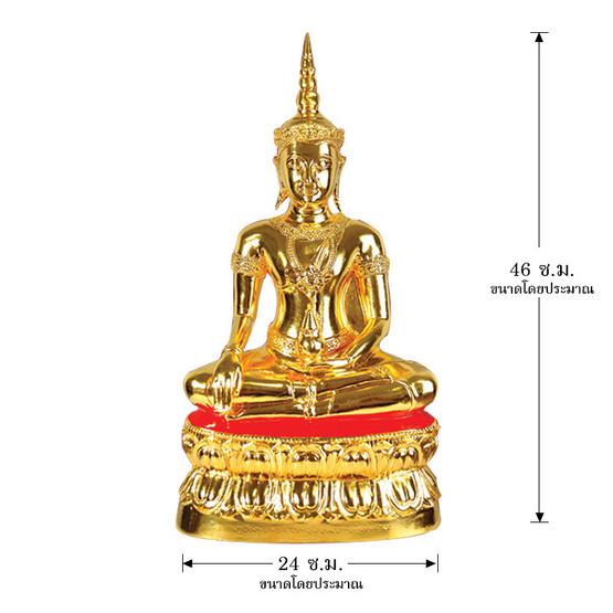 พระพุทธมหาธรรมราชา ปิดทองเต็มองค์ ขนาด 9 นิ้ว