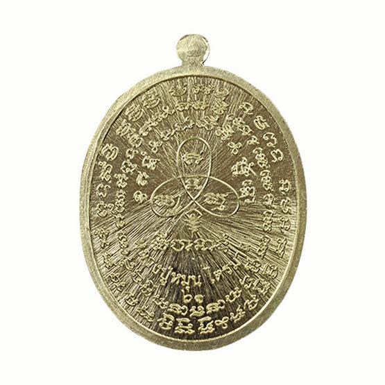 เหรียญรูปไข่ หลวงปู่หมุน ไตรมาส 61 เนื้ออัลปาก้า หน้ากากปลอกลูกปืน ลงยาเขียว