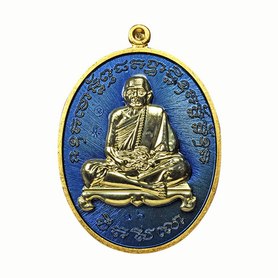 เหรียญรูปไข่ หลวงปู่หมุน ไตรมาส 61 เนื้อทองทิพย์ หน้ากากอัลปาก้า ลงยาน้ำเงิน