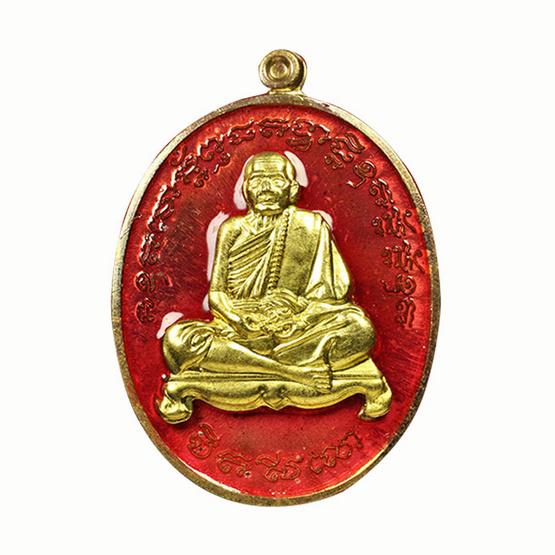 เหรียญรูปไข่ หลวงปู่หมุน ไตรมาส 61 เนื้อชนวน หน้าทองฝาบาตร ลงยาแดง