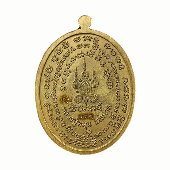 เหรียญรูปไข่ หลวงปู่หมุน ไตรมาส 61 เนื้อชนวน หน้ากากทองฝาบาตร ลงยาดำ