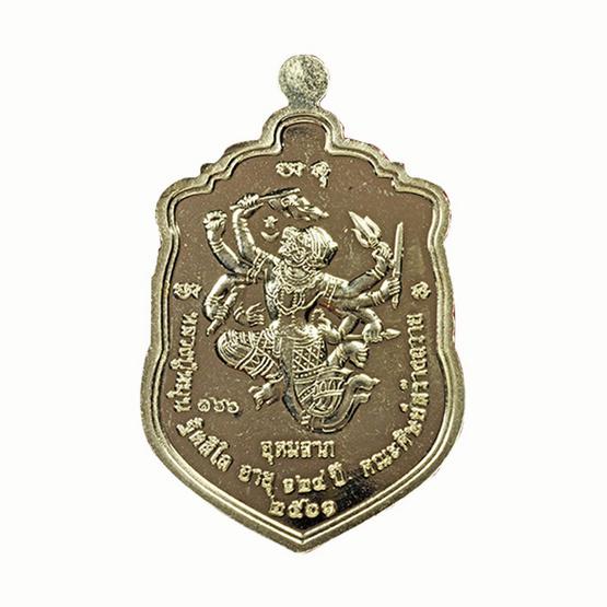 เหรียญหลวงปู่หมุน หนุมานอุดมลาภ เนื้ออัลปาก้า หน้ากากทองฝาบาตร