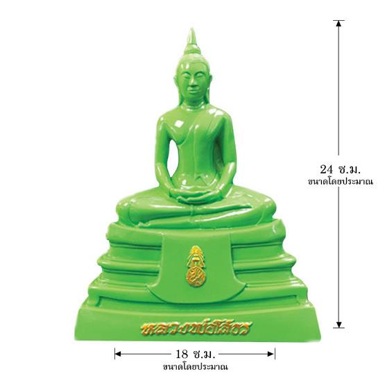 พระบูชาหลวงพ่อโสธร เนื้อเรซิ่น สีหยกเขียว