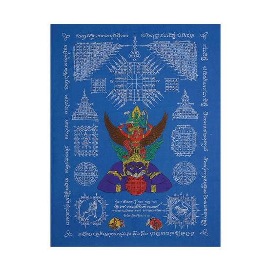 ผ้ายันต์พระนารายณ์ทรงครุฑ ธงชัยเศรษฐี สีฟ้า