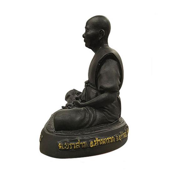 พระบูชา หลวงปู่ผาด วัดปราสาททอง ปี 55 เนื้อเรซิ่น สีดำ 5 นิ้ว
