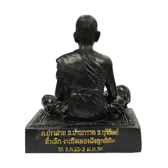 พระบูชา หลวงปู่ผาด วัดปราสาททอง ปี55 เนื้อเรซิ่น สีดำ 3 นิ้ว