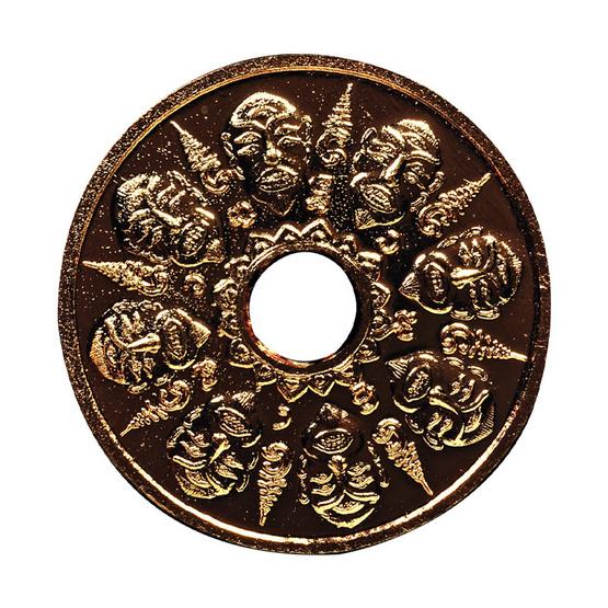 เหรียญขวัญถุง เทพอินทร์แปลงสี่หูห้าตา อาจารย์สุบิน คุ้มนะหน้าทอง