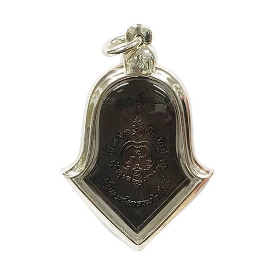 เหรียญท้าวเวสสุวรรณ จำปีใหญ่ รุ่นแรก วัดจุฬามณี เนื้อทองแดงรมดำ  ปี45