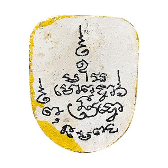 พระพุทธพักตร์ หลวงพ่อพุ่ม วัดยายร่ม จารยันต์ ปี 62