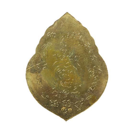 เหรียญท้าวเวสสุวรรณ (หลังเรียบจารมือ) เนื้อมหาชนวนหน้ากากเงิน