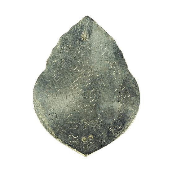 เหรียญท้าวเวสสุวรรณ (หลังเรียบจารมือ) เนื้ออัลปาก้า ลงยาแดง