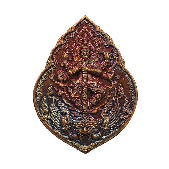 เหรียญท้าวเวสสุวรรณ (หลังเรียบจารมือ) เนื้อทองแดงผิวไฟ