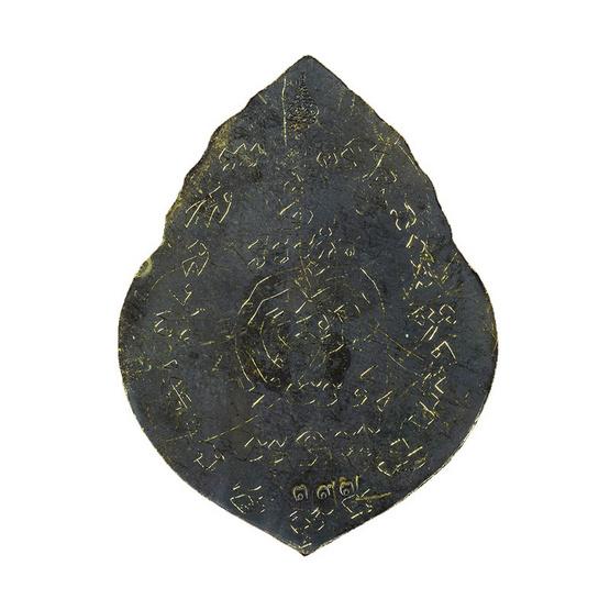 เหรียญท้าวเวสสุวรรณ (หลังเรียบจารมือ) เนื้อทองทิพย์รมดำขัดเงา
