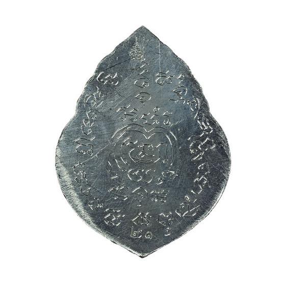 เหรียญท้าวเวสสุวรรณ (หลังเรียบจารมือ) เนื้อตะกั่ว