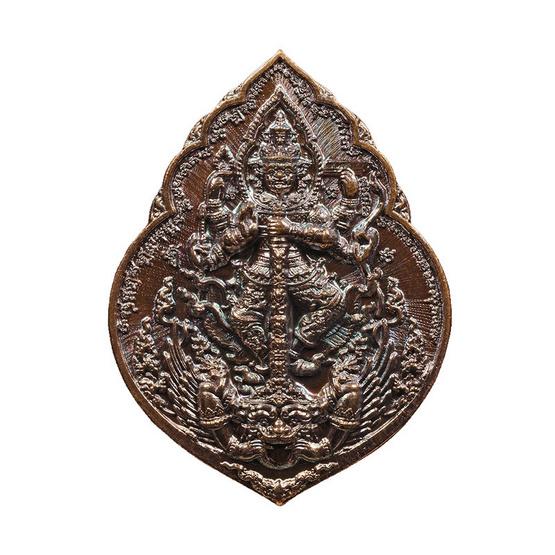 เหรียญท้าวเวสสุวรรณ สองหน้า เนื้อทองแดงขัดเงา